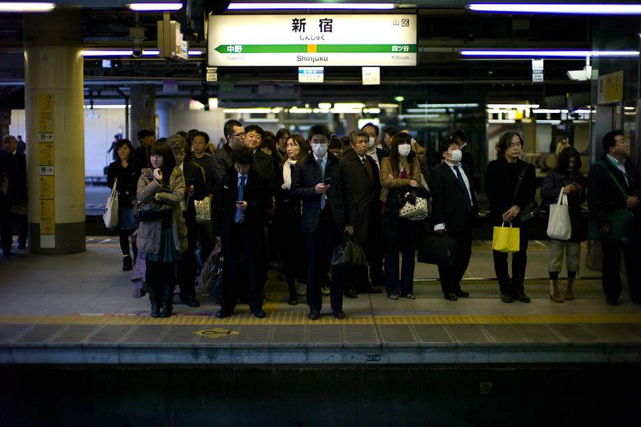 Yamanote Line Platform in Shinjuku