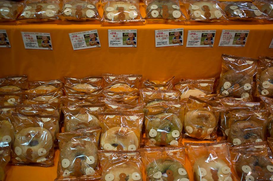 Bagels in Shibuya