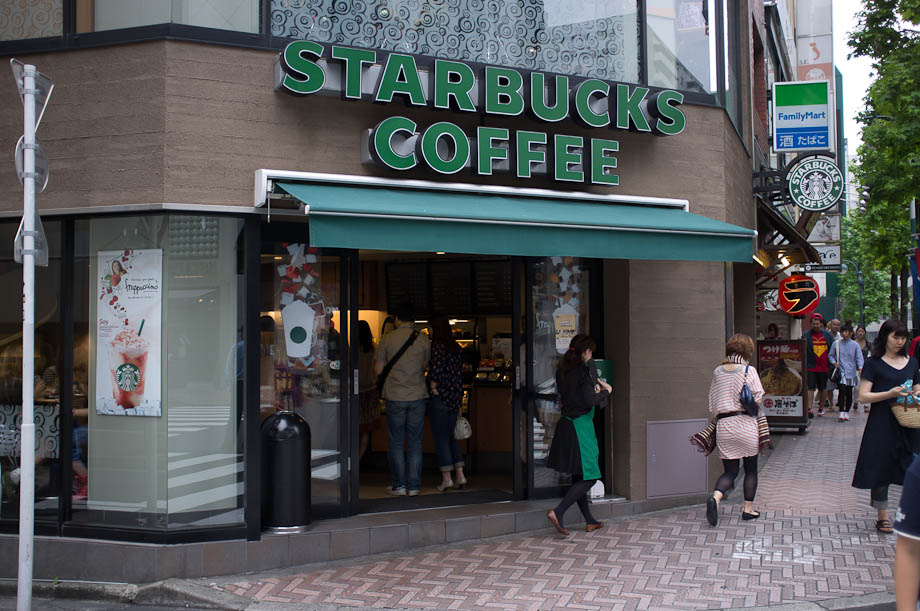 Starbucks in Shibuya