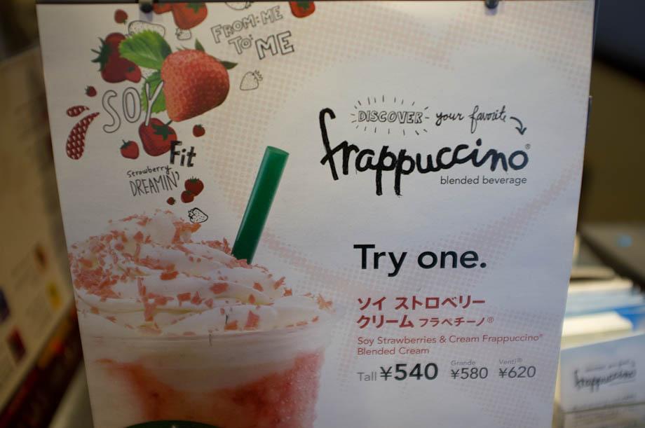 Strawberry Frappuccino at Starbucks in Shibuya