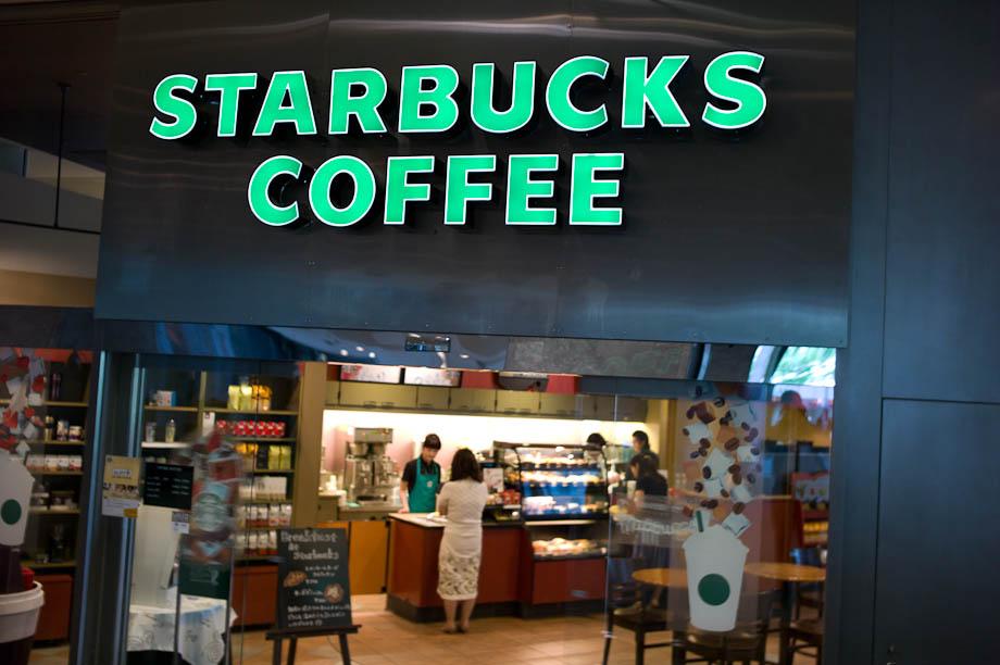 Starbucks Coffee in Shinjuku