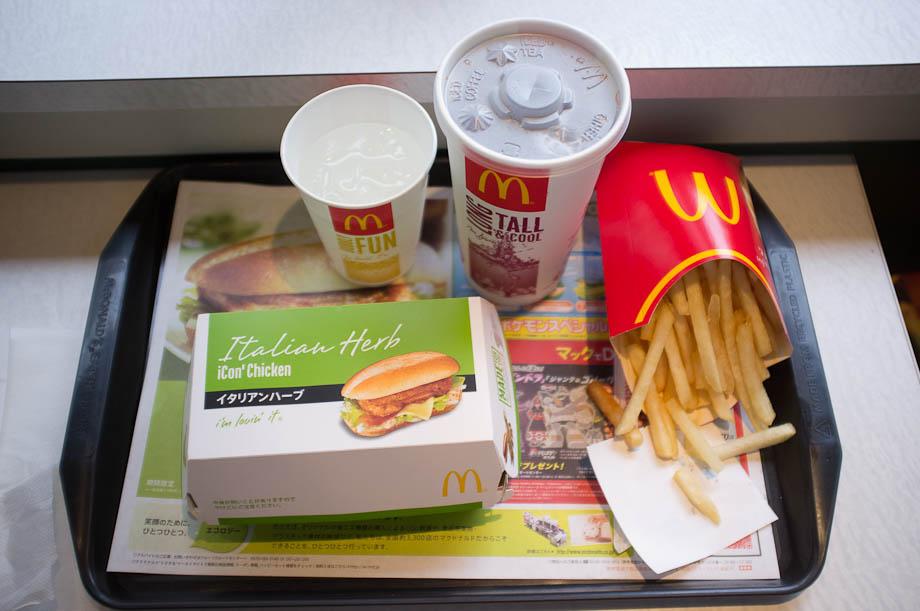 McDonald's in Shinjuku.  McDonald's Italian Herb iCon Chicken.