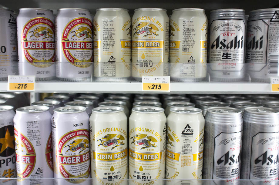 Canned Japanese Beer