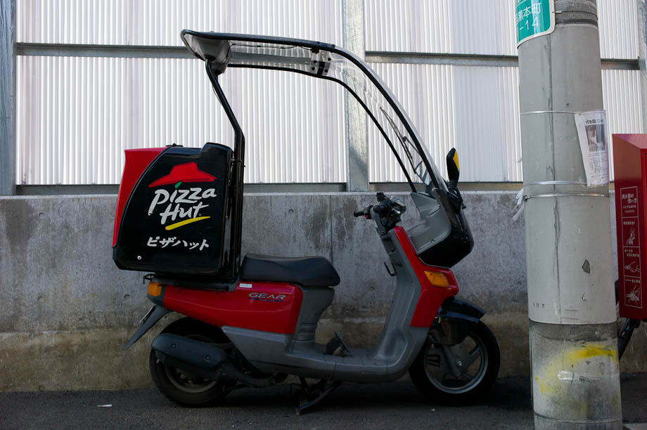 Pizza Hut Deliver in Tokyo