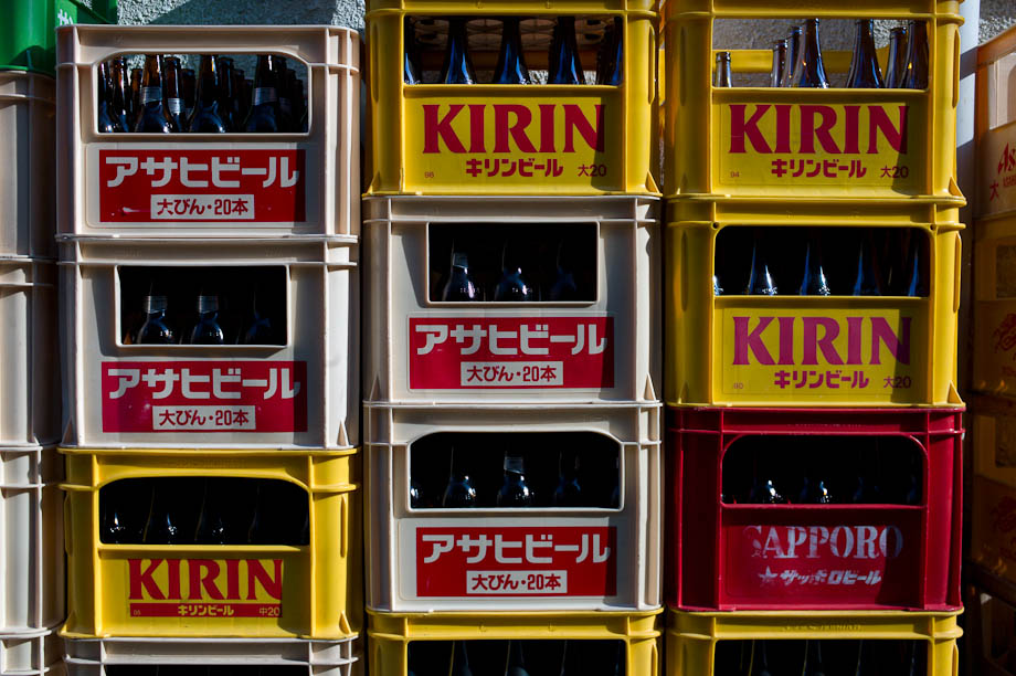 Japanese Beer Bottles