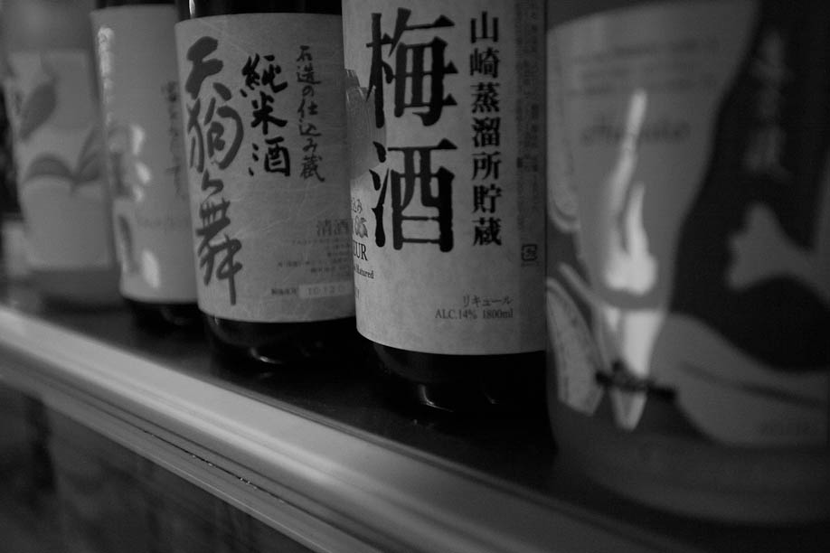 Drinks with Safecast.org at Farol in Omotesando
