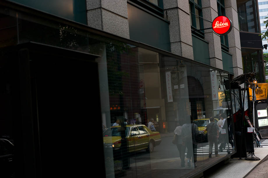 The Leica Shop in Ginza