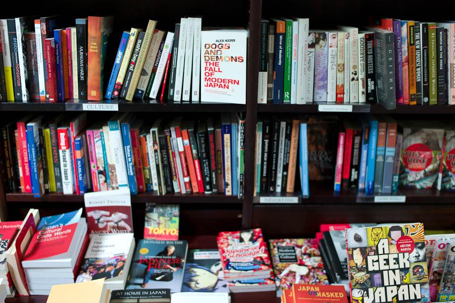 Books in Shinjuku