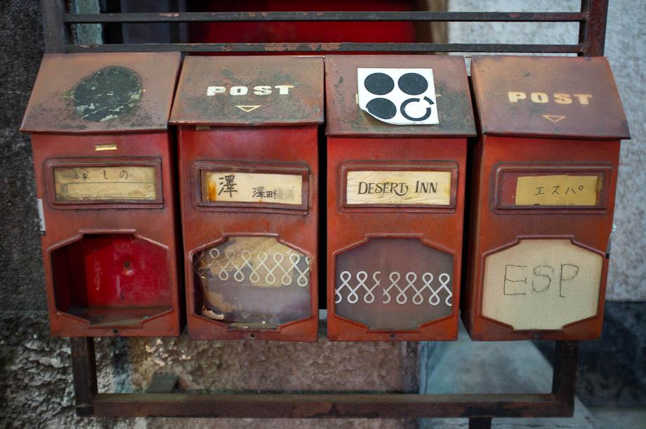 Mailboxes in Golden Gai