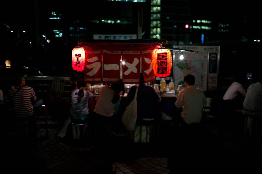Ramen in Shinjuku