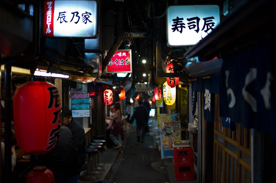Yokatori Alley in Shinjuku