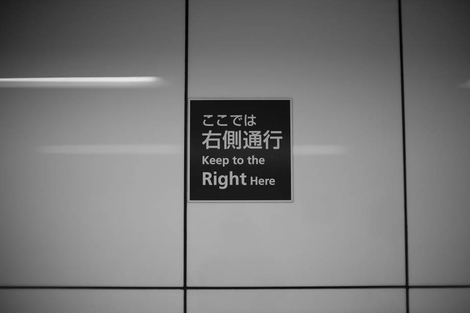 Keep to the 'right here'