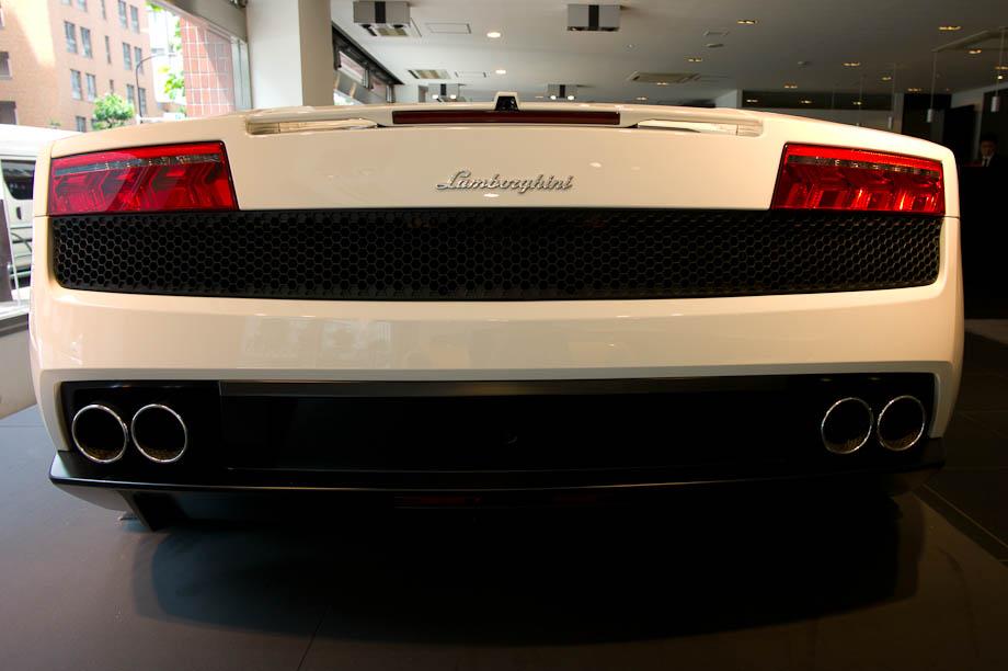 Lamborghini Dealer in Hiroo