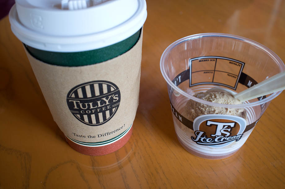 Tully's coffee and ice cream