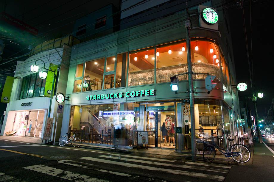 Starbucks in Jiyugaoka, Tokyo, Japan