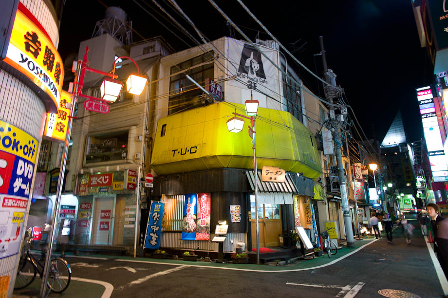 Acid Panda in Jiyugaoka, Tokyo, Japan