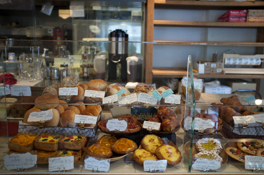 The Bake Shop in Jiyugaoka