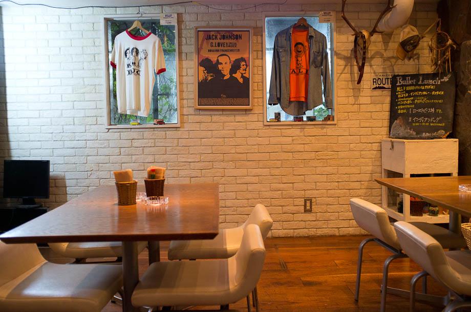 Bullet Cafe in Nakameguro