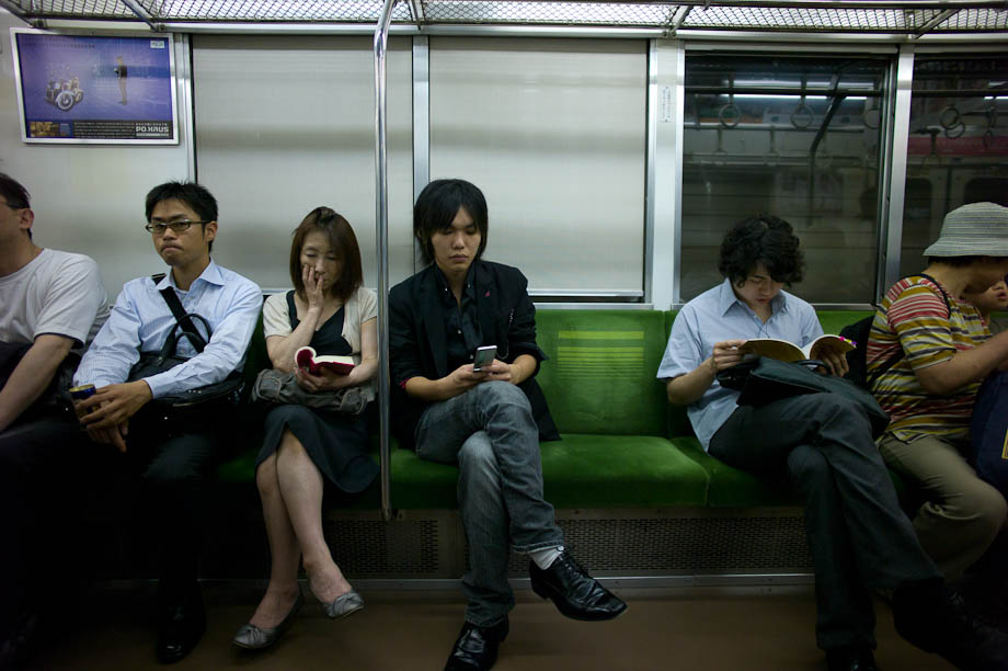 The train to Ginza