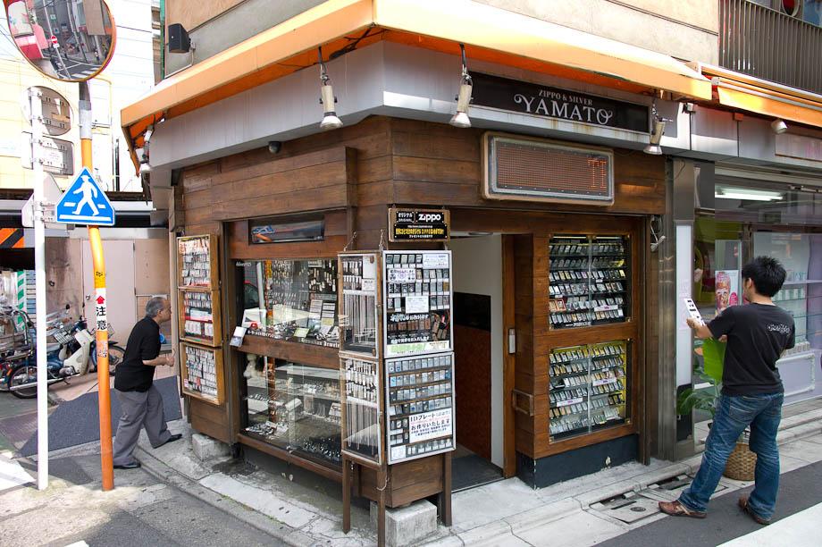 Zippo Shop in Jiyugaoka
