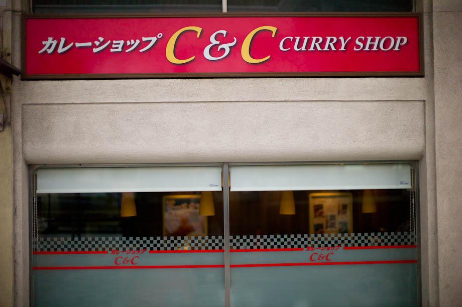 C&C Curry
