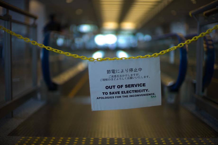 Power Savings at Narita
