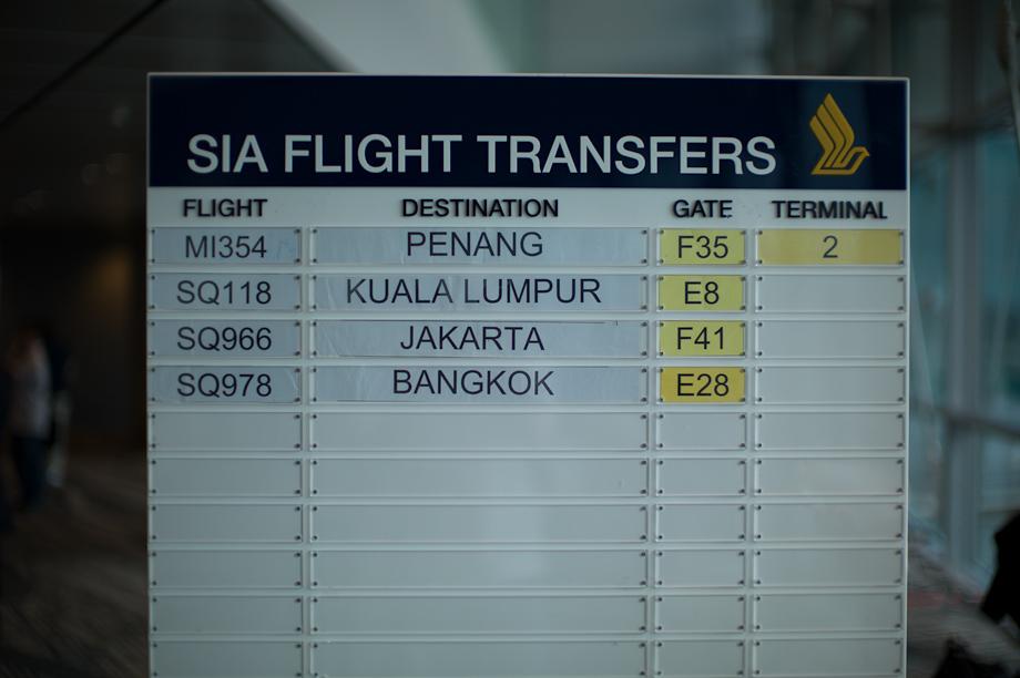 Flight Transfers