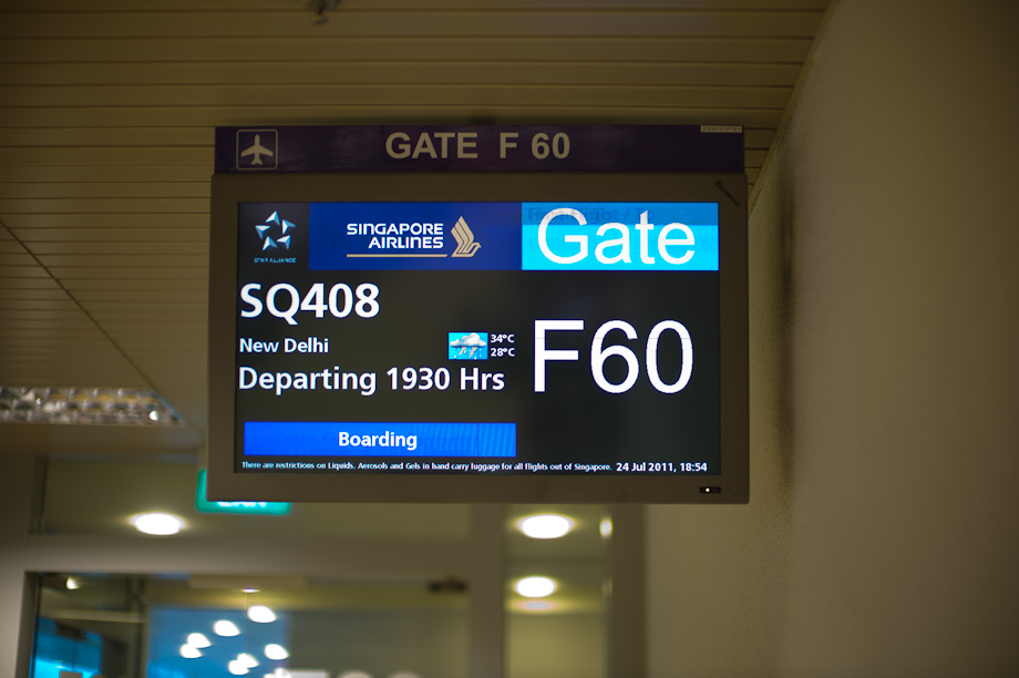 Sky Train at Singapore Airport