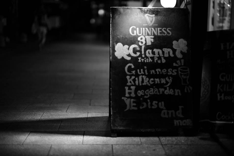 Clann Irish Pub in Jiyugaoka
