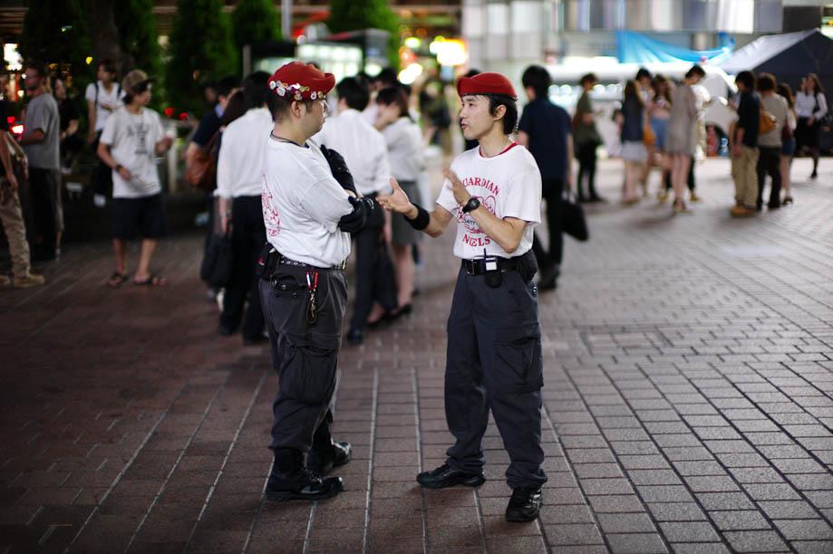 Guardian Angels in Shibuya, Tokyo, Japan