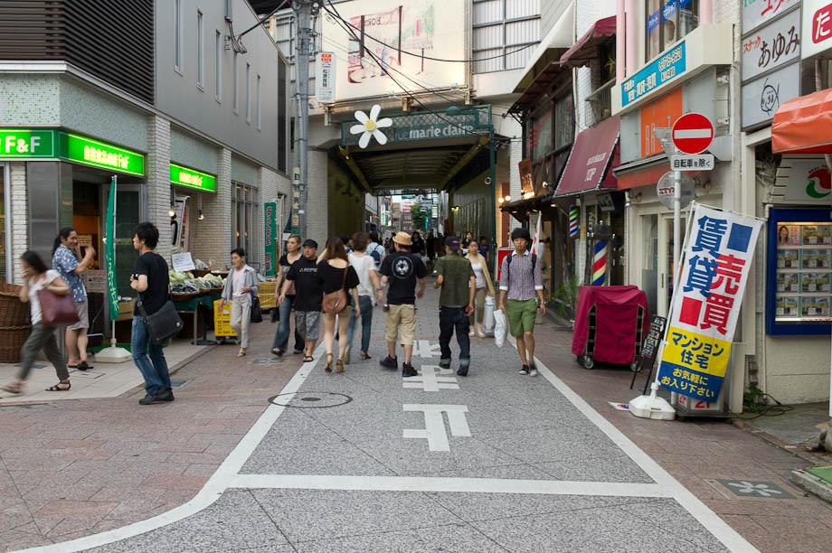 Shopping in Jiyugaoka
