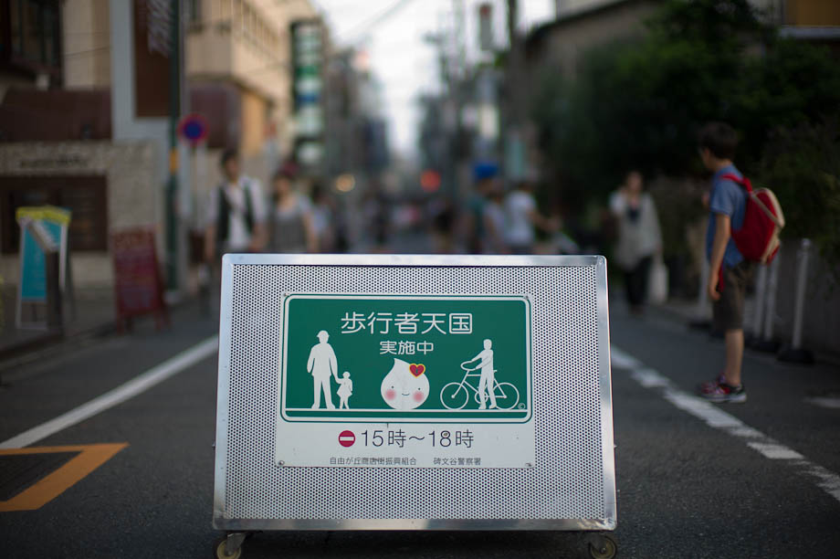 Streets closed on weekends for shopping in Jiyugaoka