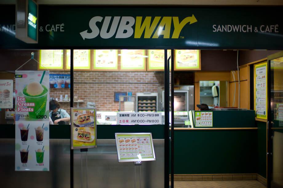 Subway Sandwich in Shinjuku