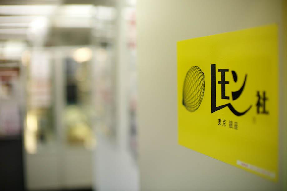 Lemon Camera Shinjuku