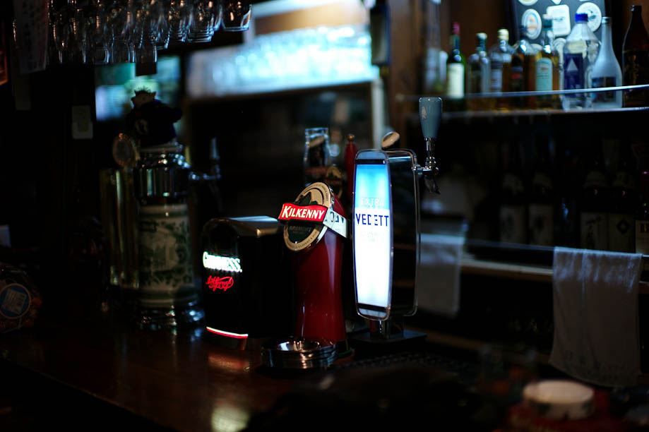 Irish Pub in Jiyugaoka