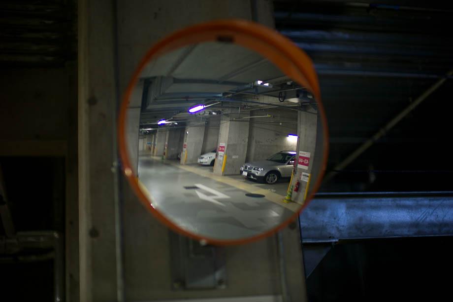 Parking Garage Mirror in Tokyo