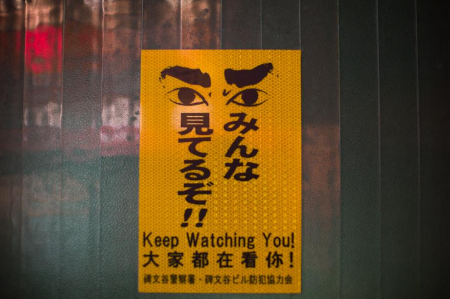 We keep watching you