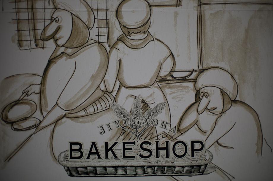 The Bakeshop in Jiyugaoka
