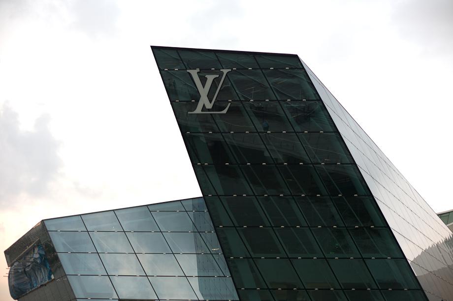 VL Shop at Marina Bay Sands