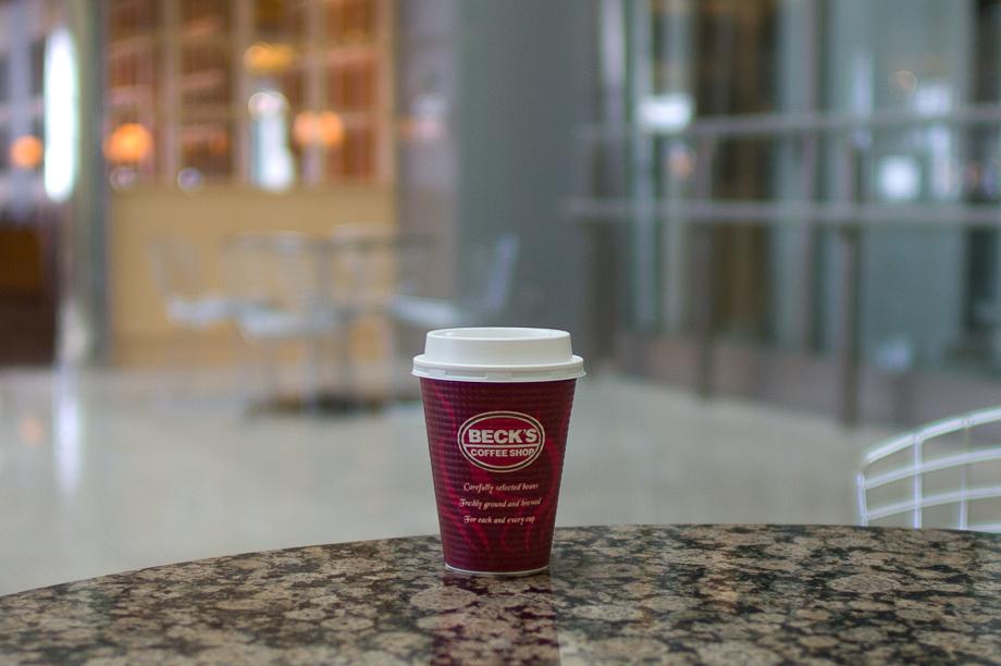 Coffee at Narita Airport