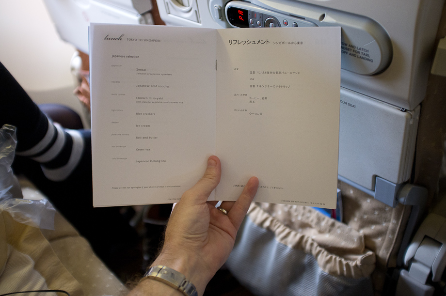 Menu on Singapore Airlines