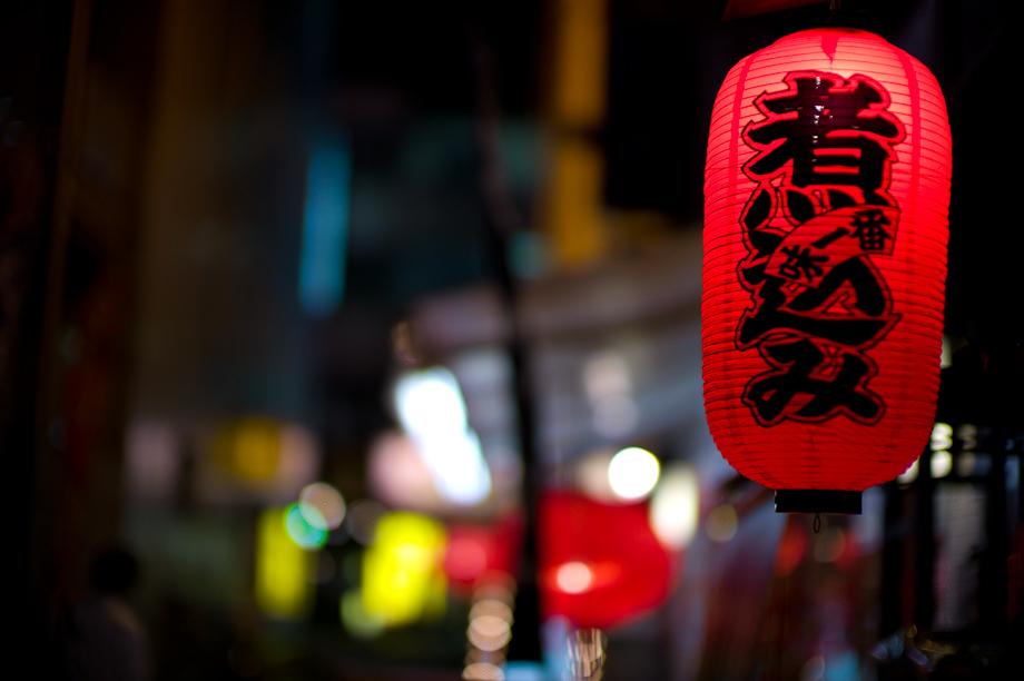 Japanese Lanterns Bokeh Machines