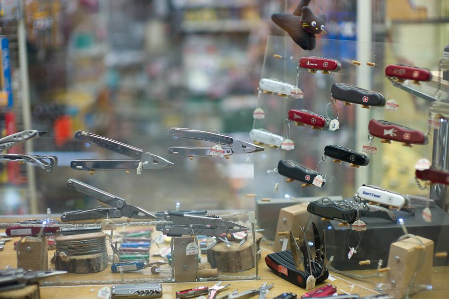 Knife store in Shibuya
