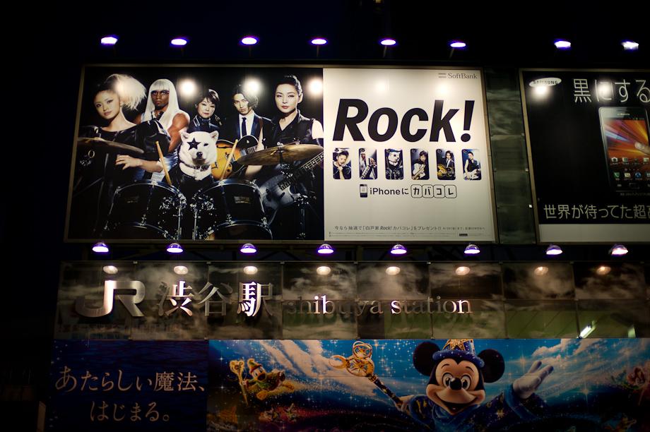 Rock at Shibuya Station