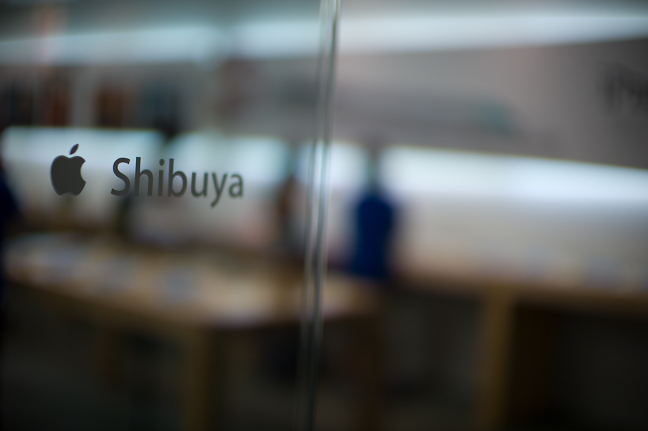 The Apple Store in Shibuya