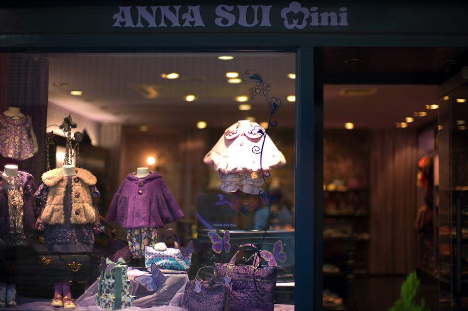 Anna Sui for Kids in Jiyugaoka