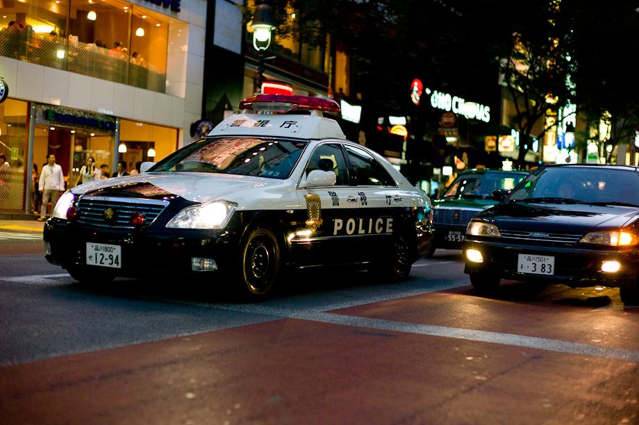 Police in Shibuya