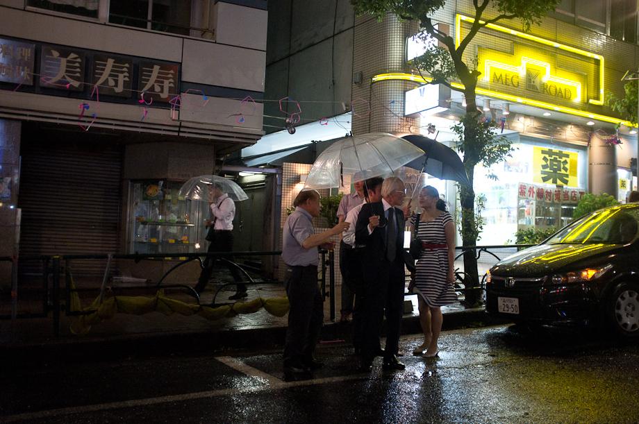 Typhoon Roke