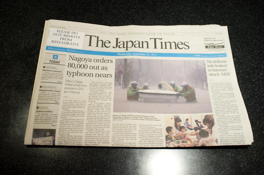 The Japan Times - Typhoon Roke