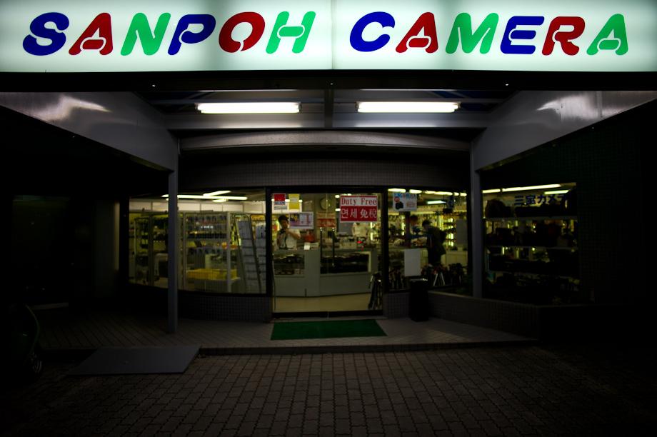 Sampoh Camera